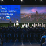 Санкт-Петербург примет матчи Евро-2020