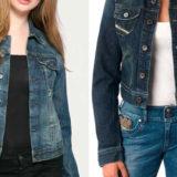 Нашим читательницам: С чем можно носить джинсовую куртку