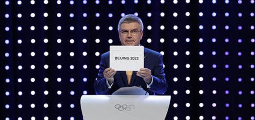 Пекин 2022