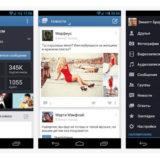 В Google Play больше нет «ВКонтакте»