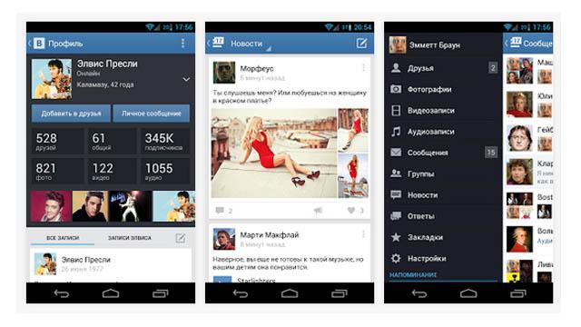 ВКонтакте в Google Play