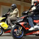 Как выбрать скутер правильно