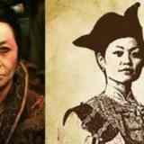 Госпожа Чжэн, как проститутка стала королевой китайских пиратов