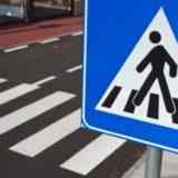 Почему пешеходный переход в виде зебры